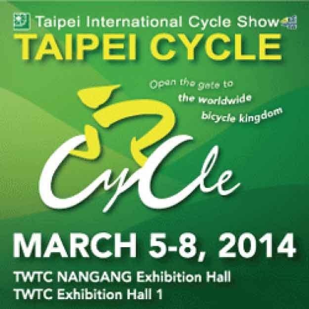 2014 Taipei Cycle & Taipei International Sporting Goods Show: Largest Sports Equipment Exhibition in Asia